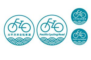 『太平洋岸自転車道』ロゴ