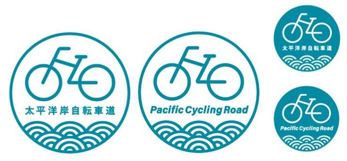 『太平洋岸自転車道」ロゴ
