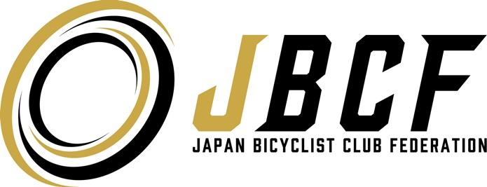 一般社団法人 全日本実業団自転車連盟(JBCF)