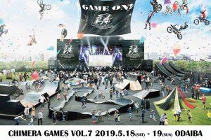 CHIMERA GAMES(キメラ ゲームス) VOL.7