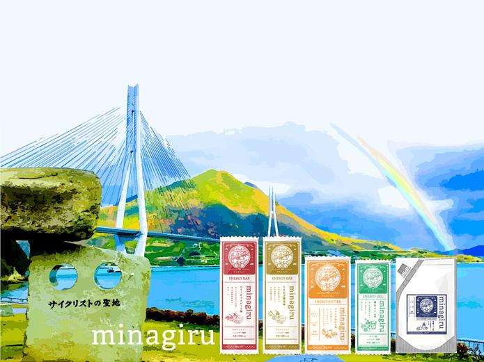 minagiru(ミナギル)