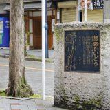 自転車で楽しむ熊野街道3選~スポット&ルート情報~