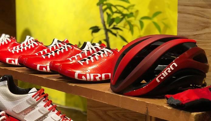 Giro Studio Tkyo