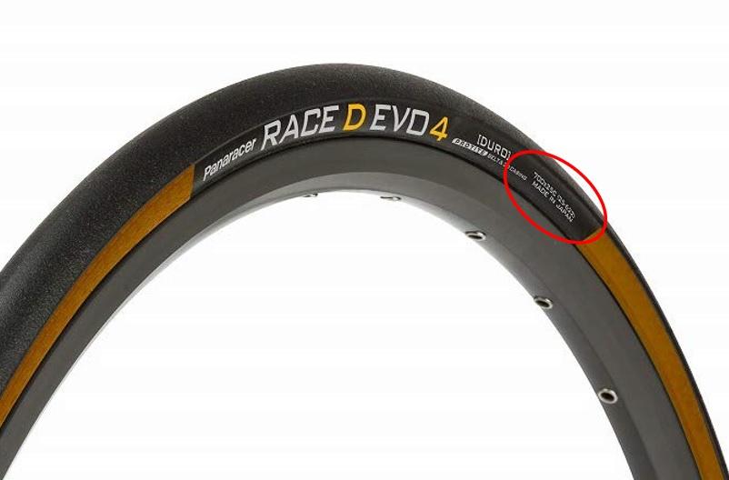 タイヤの太さや直径が合うサイズかどうか
