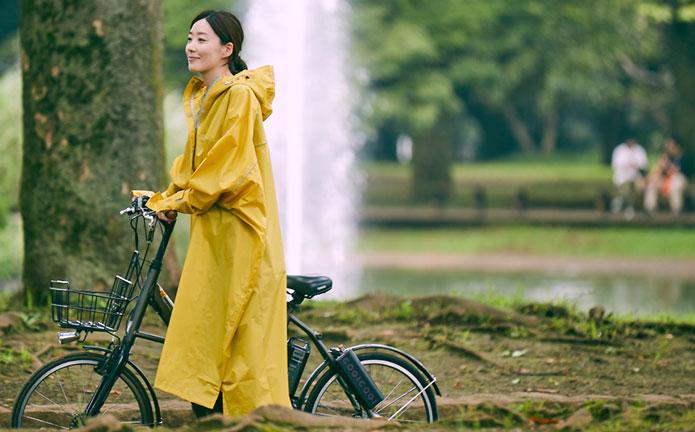 雨天の自転車を快適にするレインコート