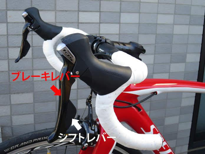 その⑤:ロードバイクのドロップハンドルに戸惑う。操作方法を教えて!