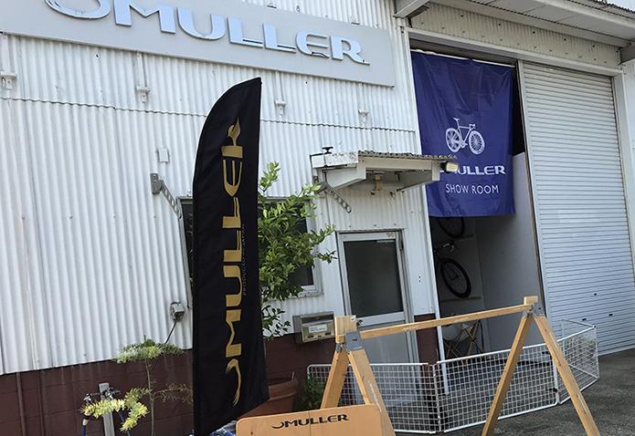 Mullerのバイク、ここで出会えます