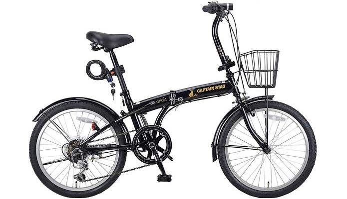 キャプテンスタッグの自転車で、お出かけを楽しもう