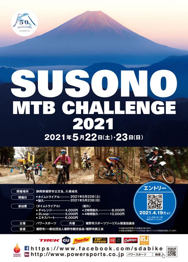 SUSONO MTB CHALLENGE 2021