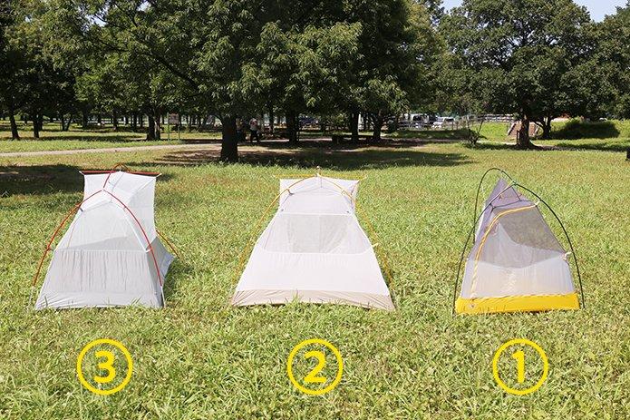 ビッグアグネスのテント本体3つ